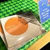 LUDWIG BECK Lounge Music Volume 3:13,95 €.