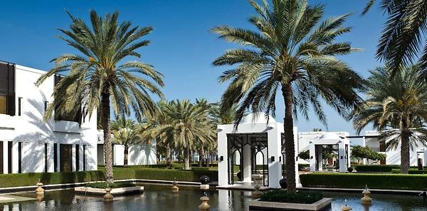 Check-in...The Chedi, Oman